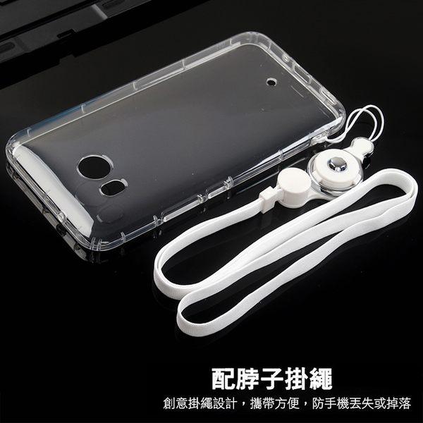 24H出貨 送二合一掛繩 HTC U11 手機殼 四角氣囊 空壓殼 全包 防摔 氣墊殼 超薄 透明 保護殼 保護套