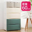 Mr.box【024065】60大面寬-...