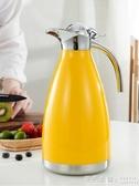 暖瓶大容量保溫瓶熱水暖壺不銹鋼內膽真空保溫壺家用學生宿舍1-2L 怦然心動
