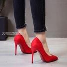 大碼高跟鞋21春新款超高跟12厘米淺口單鞋女尖頭細跟絨面高跟鞋反串超大碼3日 快速出貨