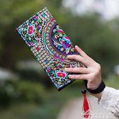 民族風繡花包包復古休閒刺繡中老年女包小包長款錢包