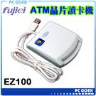 智慧型 IC 晶片 ATM 讀卡機 EZ...