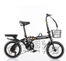 摺疊自行車16/20寸變速碟剎可成人用男女式超輕學生便攜小型單車 雙十二全館免運