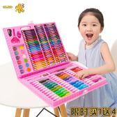 一術兒童畫筆套裝繪畫水彩筆蠟筆小學生畫畫美術工具女孩生日禮盒