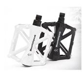 MTP自行山地車配件鋁合金騎行滾珠腳踏板yhs2515【123休閒館】