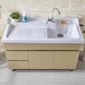 不銹鋼洗衣櫃帶搓板石英石盆洗衣池陽臺櫃落地現代簡約家用浴室櫃PH3224【棉花糖伊人】