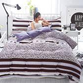床上用品四件套純棉雙人GZG2341【每日三C】