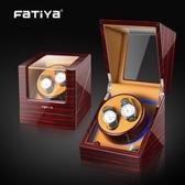 法緹雅搖錶器搖擺盒機械錶自動上鍊盒手錶上弦器晃錶器上鍊錶盒 MKS薇薇