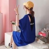 大碼洋裝~ 大碼網紅女裝胖妹妹夏裝新款小衫遮肚上衣寬鬆洋裝顯瘦減齡洋氣