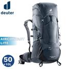 【Deuter 德國 AIRCONTACT LITE 50+10L拔熱式透氣背包《深灰黑》】3340521/登山後背包/自助