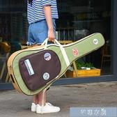 吉他包-吉他包41寸防水防震38寸吉它套可愛39寸男女民謠學生琴包加厚潮流 快速出貨 YYS