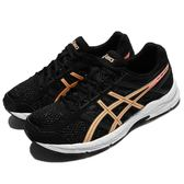 Asics 慢跑鞋 Gel-Contend 4 D 寬楦 黑 橘 女鞋 運動鞋 【PUMP306】 T767N9095