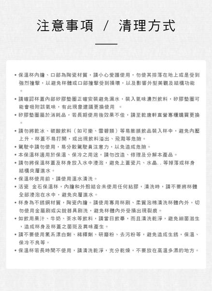 《乾唐軒活瓷》小金石保溫杯 / 星空藍 ( 陶瓷內膽 / 220ml )