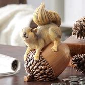 美式復古存錢罐成人兒童創意個性橡果硬幣儲蓄罐 莎瓦迪卡