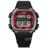 CASIO / DW-291H-1B / 卡西歐 電子液晶 計時碼錶 世界時間 防水200米 10年電力 橡膠手錶 紅灰x黑 41mm