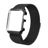 米蘭金屬 錶帶+錶框 Apple Watch Series 錶帶 S6錶帶 S5錶帶 1234代 蘋果錶帶 38mm 40mm 42mm 44mm
