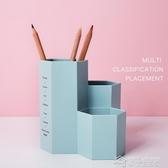 米立風物ins菱形創意筆筒多功能桌面收納桶裝飾擺件化妝刷收納桶 夢想生活家