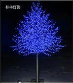 led仿真櫻花桃花樹燈景觀庭院樹燈草坪燈戶外防水裝飾燈    SQ12033『伊人雅舍』TW