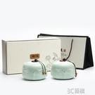 儲茶罐 茶葉包裝禮盒空新款通用半斤綠茶紅茶葉罐陶瓷中號密封罐雙罐 3C優購HM