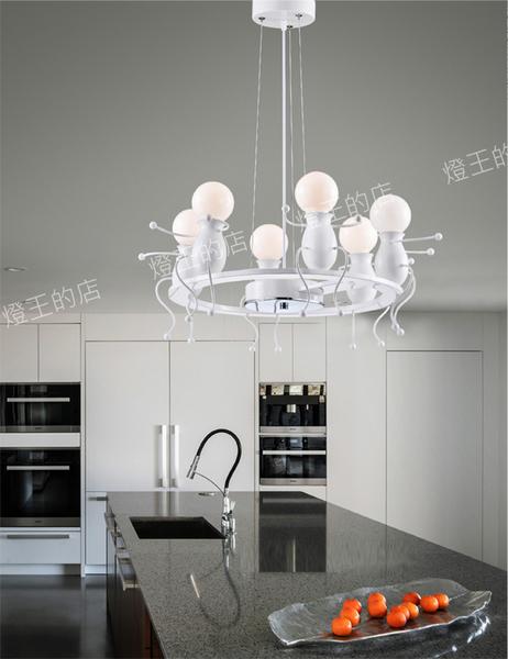 【燈王的店】哥本哈根 吊燈6燈 吧檯燈 餐廳燈 客廳燈 912231