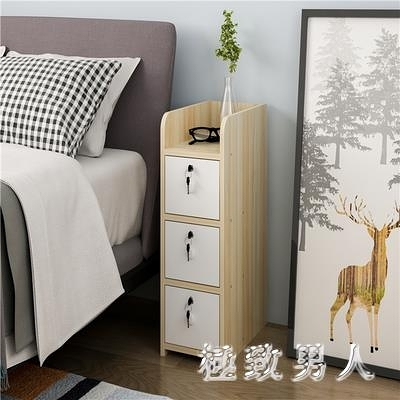 家用床頭櫃簡約現代帶鎖迷你窄櫃子簡易收納儲物櫃小型北歐臥室床邊櫃 LJ5119【極致男人】