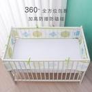 暢萌定做嬰兒床上用品兒童三明治擋布夏季透氣3D網眼防撞薄床圍 小山好物