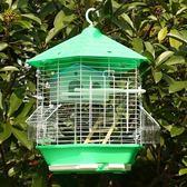 快速出貨-新品塑膠頂防雨鸚鵡用品鐵絲虎皮牡丹珍珠六角鳥籠【限時八九折】