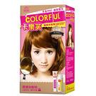 卡樂芙 優質染髮霜 可可棕 50g*2...