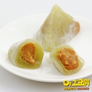 【土豆們】凍頂花生冰粽-蘋果日報評比優勝 (8顆/盒/端午節推薦)