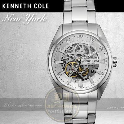 Kenneth Cole國際品牌極致品味鏤空機械紳士腕錶KC10030833公司貨/設計師/禮物/精品