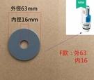 【麗室衛浴】原裝WDI A-05902-1 止水皮適用於凱樂及美國標準馬桶原廠貨