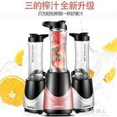 榨汁機 榨汁機迷你家用多功能小型電動便攜式果汁杯榨汁杯 完美情人