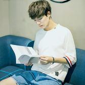 男士短袖t恤韓版圓領7七分袖寬鬆打底衫體恤學生衣服潮流上衣