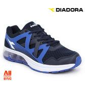 【Diadora 迪亞多那】男款氣墊慢跑鞋 -藍黑(D5766) 全方位跑步概念館