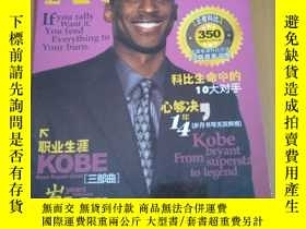 二手書博民逛書店科比罕見KOBE Y18434 KOBE 出版1999