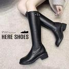 [Here Shoes] 4.5CM長靴 率性百搭側面飾釦 保暖內刷毛 筒高38CM皮革套腳尖頭厚底靴 黑靴-KE1907