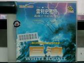 影音專賣店-V52-014-正版VCD*電影【巨浪】-傑夫布里吉