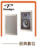 經典數位~加拿大Paradigm PV-150 崁頂喇叭 Paradigm獨家大電流 低失真 高密度硬木製成/1組