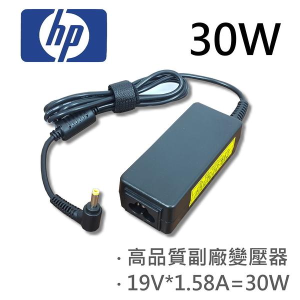 HP 高品質 30W 變壓器 Compaq Mini 700 PC 系列 HP Mini 1000 系列