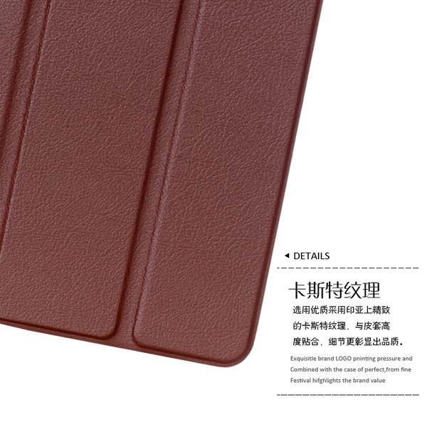 King*Shop--宏基Acer Tab 10平板保護套 B3-A40防摔外殼包 10.1英寸超薄皮套