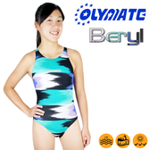 OLYMATE Beryl 專業競技版女性泳裝