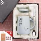 馬克杯陶瓷杯子創意個性潮流咖啡杯家用水杯辦公室帶蓋勺QM『櫻花小屋』