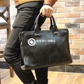 定型商務包男包公文包男士手提包橫款休閑男式皮包電腦包背包