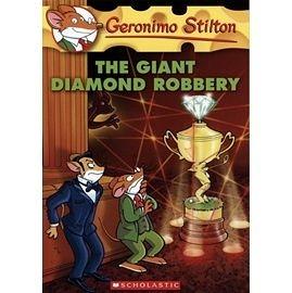 【老鼠記者】#44: THE GIANT DIAMOND ROBBERY