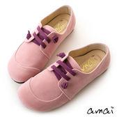 amai MIT台灣製造。童話撞色休閒饅頭鞋 粉