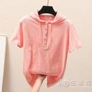 韓版夏季竹節棉連帽寬鬆短袖t恤女裝半袖女上衣大碼純棉打底衫潮 小時光生活館