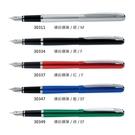 ONLINE 30311-30349 繽紛鋼筆