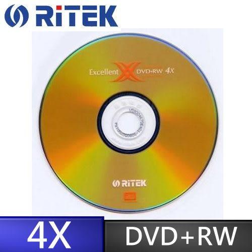 ◆加贈三菱CD筆◆免運費◆錸德 Ritek X 版 4X DVD+RW 4.7GB (10布丁桶裝x5)  50P  加贈三菱CD筆x1