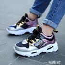 女童鞋子時尚秋冬款2020新款中大童老爹鞋皮面女孩兒童運動鞋主圖款 一米陽光