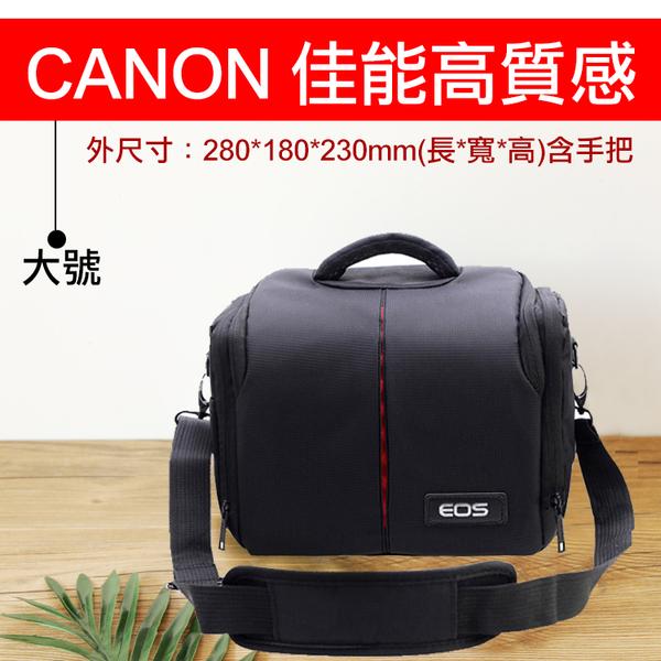 攝彩@Canon 佳能高質感 加厚加大 防水相機包 1機2鏡 一機二鏡 攝影包 含防雨罩 全幅機可用